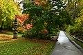 Seattle - Japanese pagoda lantern in Mt. Baker Park 07.jpg