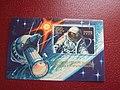 Sello URSS - 1980, 25º aniversario de la primera salida del hombre al espacio.jpg