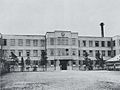 Senshu University-old1.jpg