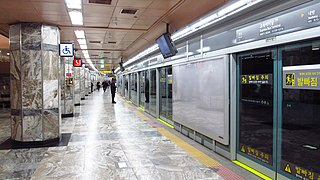 Express Bus Terminal station train station in South Korea