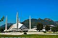 Shah Faisal Mosque Islamabad,Pakistan.JPG