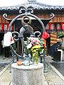 Shakuzoji Kuginuki Jizo-3580.jpg