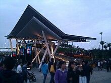 Shanghai Expo 2010 3.jpg