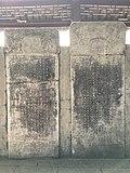 Shanghai Qingpu - Zhujiajiao IMG 8281 fangsheng pavillion stelae.jpg
