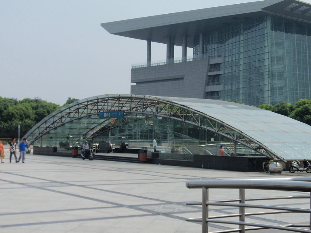 Shanghai Science & Technology Museum Station 7-8