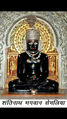 Shantinath idol at Semliya.png