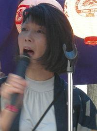 Sharon Tomiko Santos 04A.jpg