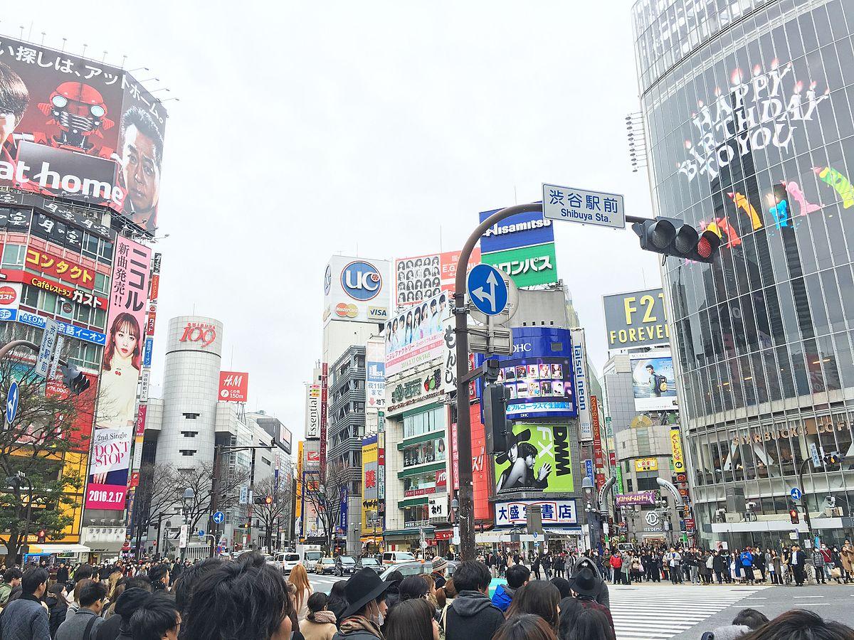 Shibuya Crossing2