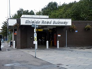 Shields Road subway station - geograph.org.uk - 1518874.jpg