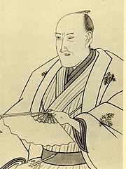 式亭三馬 - ウィキペディアより引用
