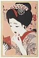Shin-ukiyoe bijin awase, Kuchibeni(San gatsu)by Kitano Tsunetomi.jpg