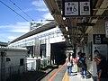 Shinkansen Shin-Yokohama station solid crossing railway lines 06.jpg