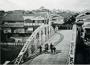 Shinsaibashi - The Shinsaibashi bridge after 1873