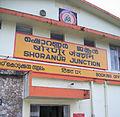 Shoranur Junction - Shoranur Railway Station.JPG