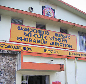 Shoranur Junction - Shoranur Railway Station.JPG