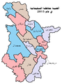 Silemani governorate 2015-ar.png