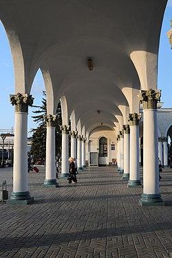 Simferopol Railway Station