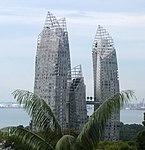 Singapore Buildings 1a (32129407345).jpg
