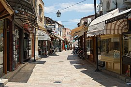 Skopje - Old City (9454038410).jpg