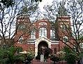 Smithsonian Gardens in October (22124729804).jpg