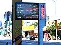 Songshan Brick Factory stop board 20191215.jpg