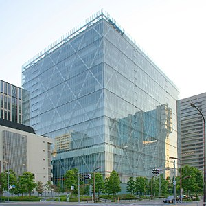 History of Sony - Sony Group Headquarters at Sony City in Minato, Tokyo