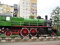 Sormovo-Su-251-32-0297.jpg