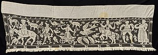 Border with Mounted and Standing Figures, Chariots, and Animals (1939.453)
