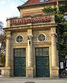 Spandau Stadtbibliothek Eingang 09085503 002.jpg