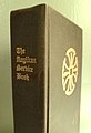 Spine and Cover of the Anglican Service Book (1991).jpg