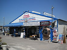 Greek Restaurants West Palm Beach Florida