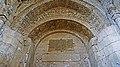 St. Thaddeus Monastery, 7th Cent, last restore 1811, a UNESCO WHS, Chaldoran, Iran.jpg