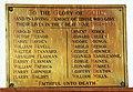 St Mary, Haddiscoe, Norfolk - Memorial WWI - geograph.org.uk - 1481706.jpg