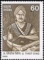 Stamp of India - 1988 - Colnect 165235 - U Tirot Sing.jpeg