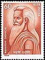 Stamp of India - 1988 - Colnect 165244 - Maharshi Dadhichi.jpeg