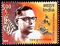 Stamp of India - 2006 - Colnect 155202 - Pankaj Kumar Mullick.jpeg