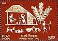 Stamp of India - 2012 - Colnect 392500 - Warli Painting Maharashtra.jpeg