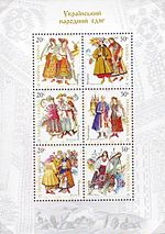 Stamp of Ukraine Ua476-1a (Michel).jpg