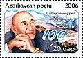 Stamps of Azerbaijan, 2006-741.jpg