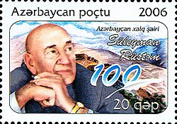 Stamps of Azerbaijan, 2006-741.jpg
