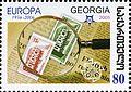 Stamps of Georgia, 2006-04.jpg