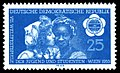 Stamps of Germany (DDR) 1959, MiNr 0706.jpg