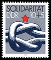 Stamps of Germany (DDR) 1984, MiNr 2909.jpg