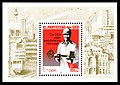 Stamps of Germany (DDR) 1986, MiNr Block 083.jpg