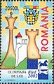 Stamps of Romania, 2002-66.jpg
