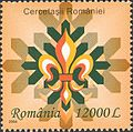 Stamps of Romania, 2004-101.jpg