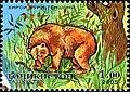Stamps of Tajikistan, 029-05.jpg