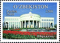 Stamps of Uzbekistan, 2010-23.jpg