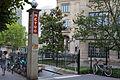 Station Mairie-de-Montreuil - 2012-07-03 - IMG 4791.jpg
