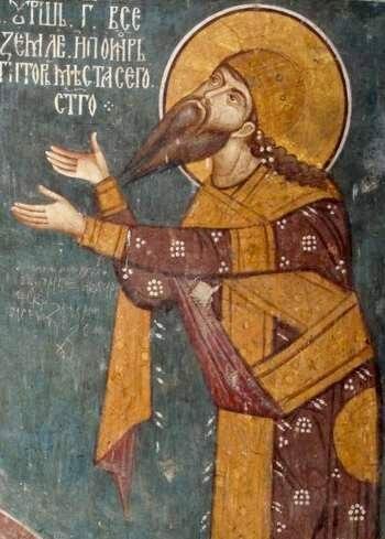 Stefan Dečanski, portal fresco, Dečani